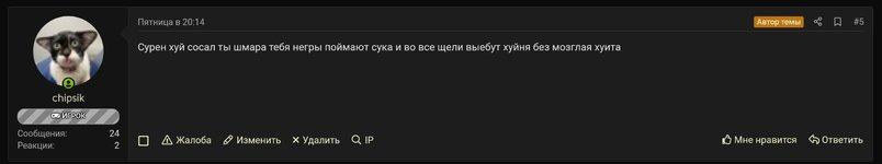 Screenshot_20211010_185752.jpg