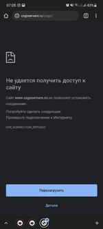 Screenshot_20211012-070544_Chrome.jpg